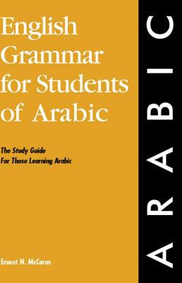 English-Grammar-for-Students-of-Arabic-9780934034357