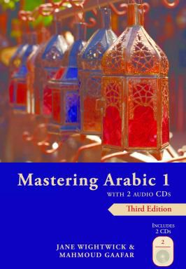 Mastering-Arabic-1-with-2-Audio-CDs-9780781813389